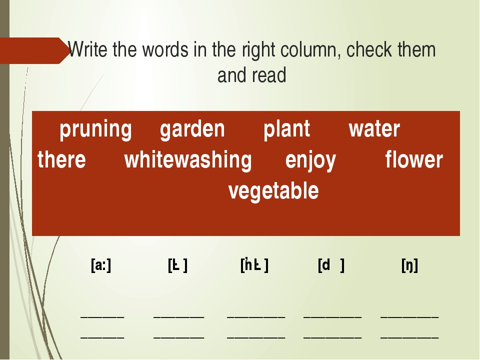 Write the words in the right column, check them and read pruning garden plant...