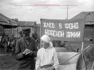 Источник могущества советского народа в той страшной войне - связь фронта с