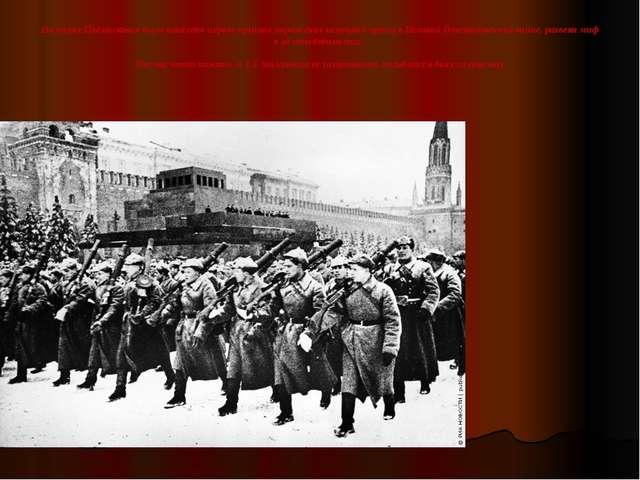 На полях Подмосковья было нанесено первое крупное поражение немецкой армии в...