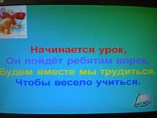 hello_html_e3711d2.jpg