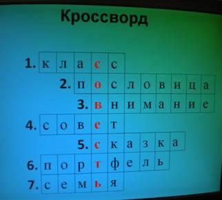 hello_html_m40084c3a.jpg