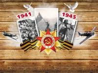 Клипарт День Победы 9 мая - Постер, открытка, плакат.