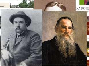 В 1892 Чехов купил имение Мелихово, где помогал местным крестьянам как врач,