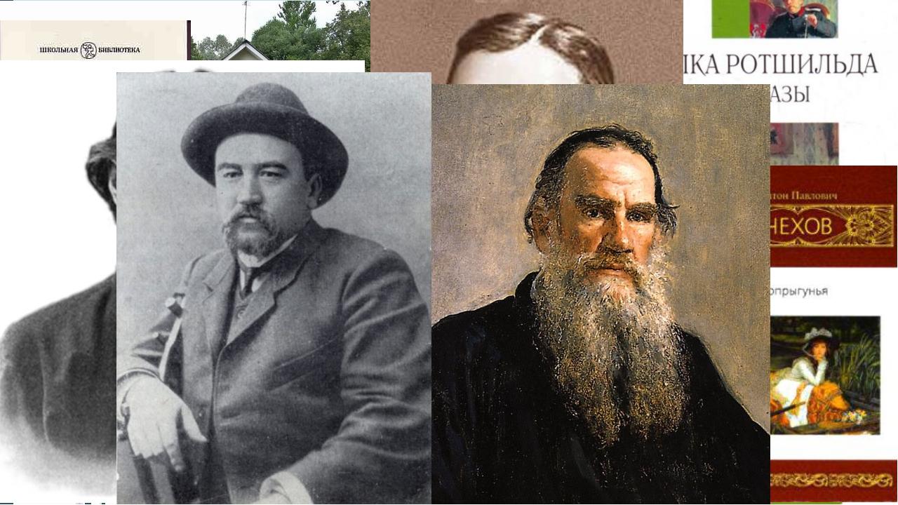 В 1892 Чехов купил имение Мелихово, где помогал местным крестьянам как врач,...