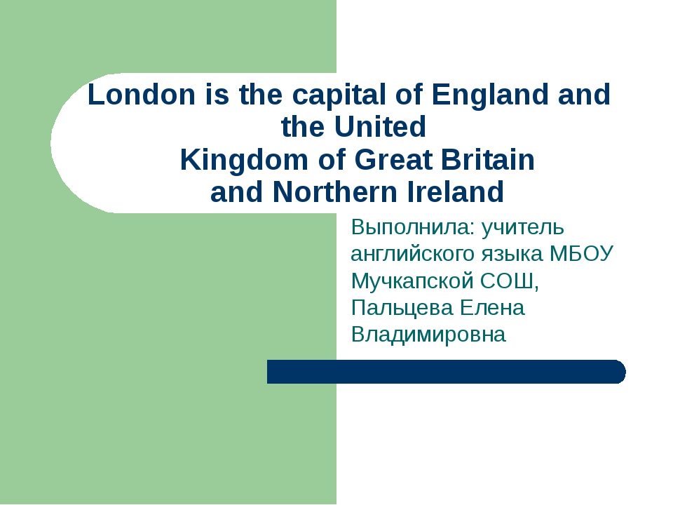 London is the capital of England and the United Kingdom of Great Britain and...