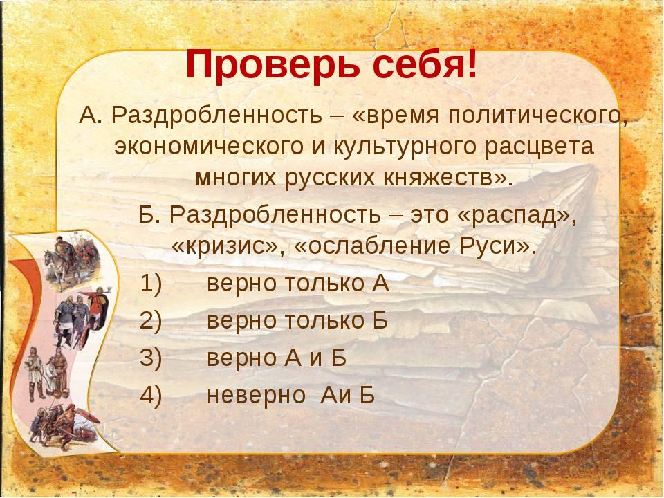 расцвет галицко волынского княжества:
