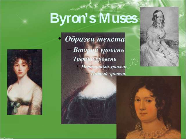 Byron's Muses