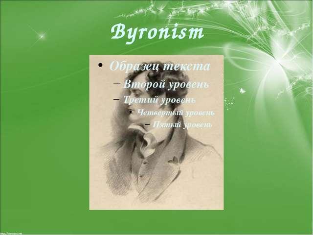 Byronism