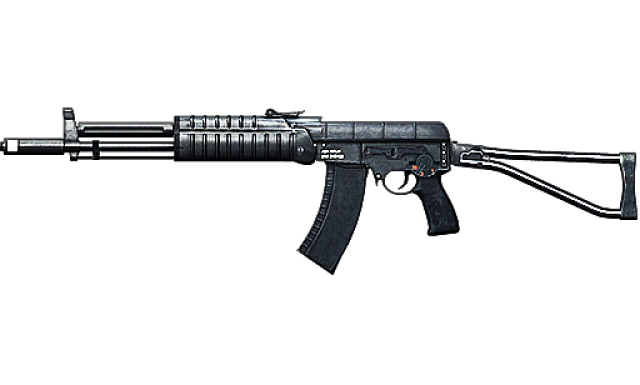 Aek 971 Assault Rifle