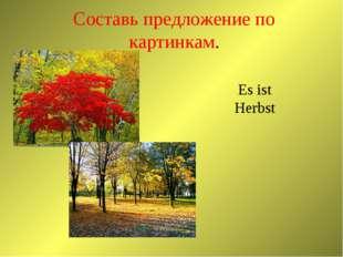 Составь предложение по картинкам. Es ist Herbst.