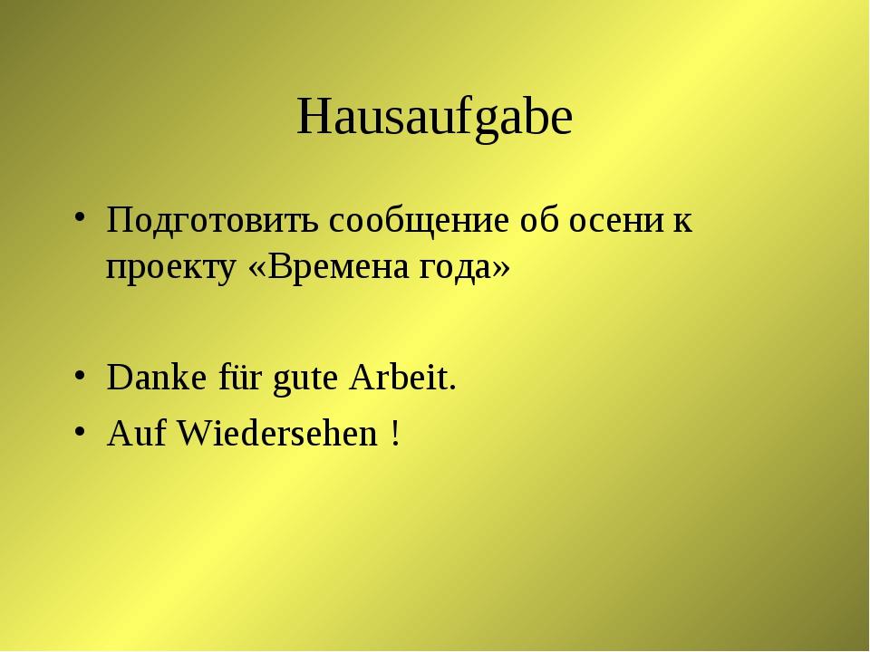 Hausaufgabe Подготовить сообщение об осени к проекту «Времена года» Danke für...