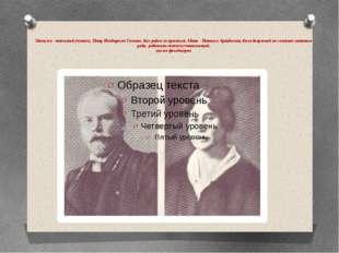 Отец его - школьный учитель, Петр Исидорович Голиков, был родом из крестьян.