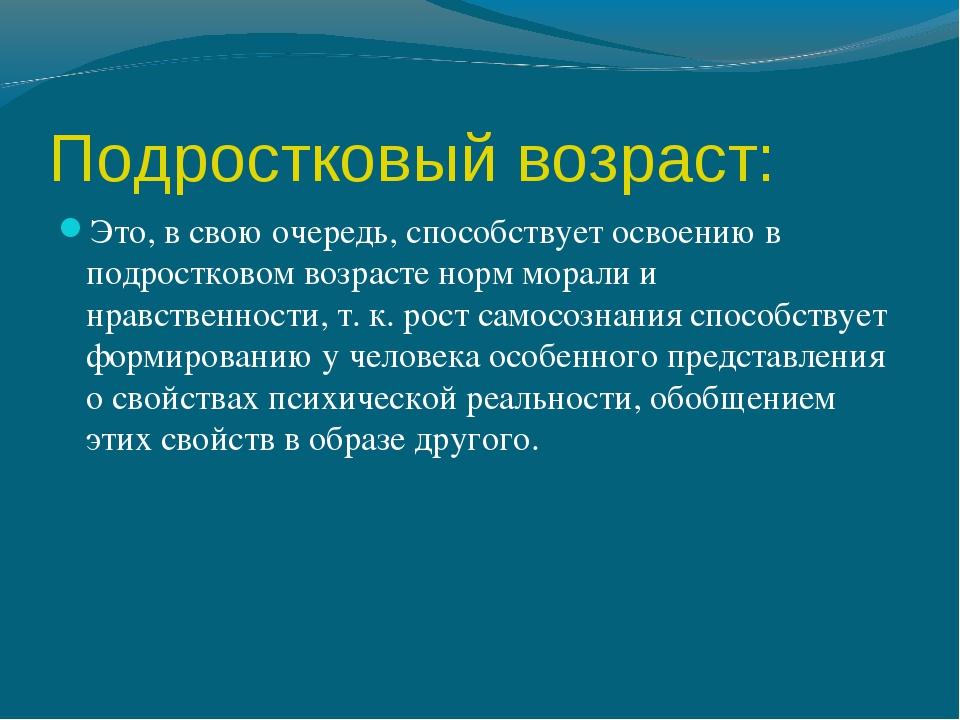 Рабочая программа по физической культуре 2 класс фгос гармония тарнопольская скачать бесплатно