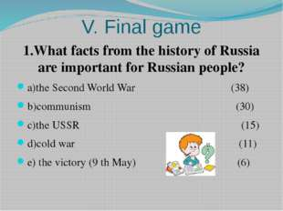 V. Final game 1.What facts from the history of Russia are important for Russi