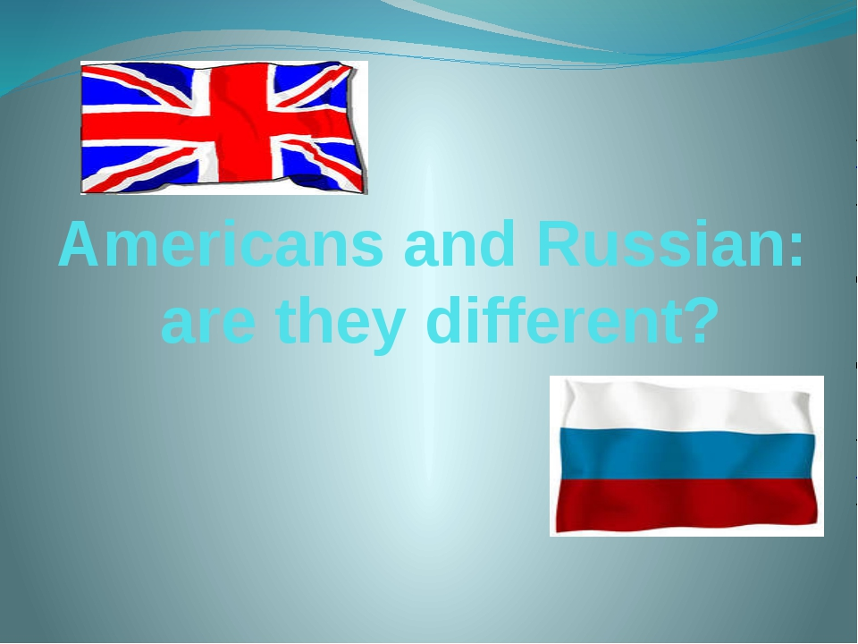 Americans and Russian: are they different?