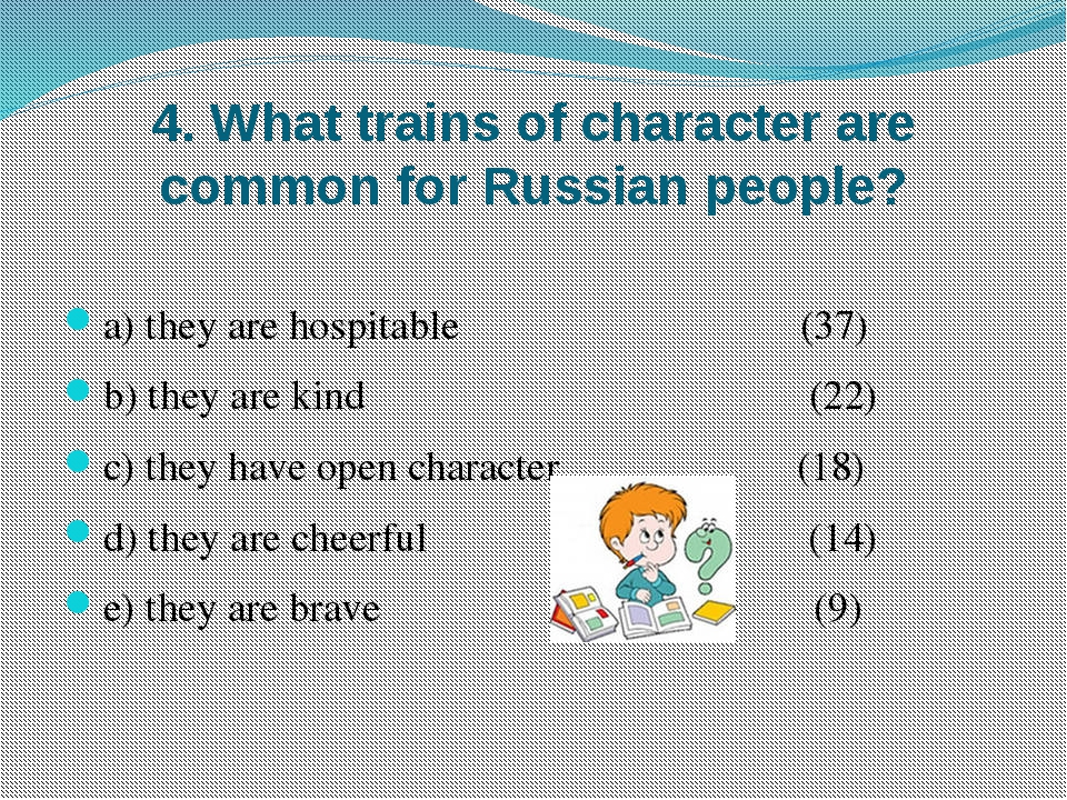 4. What trains of character are common for Russian people? a) they are hospit...