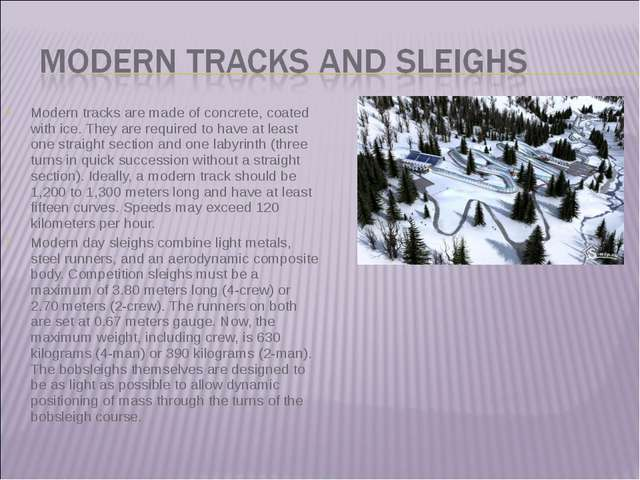Modern tracks are made of concrete, coated with ice. They are required to hav...