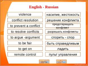 violence conflict resolution to prevent a conflict to resolve conflicts to ar