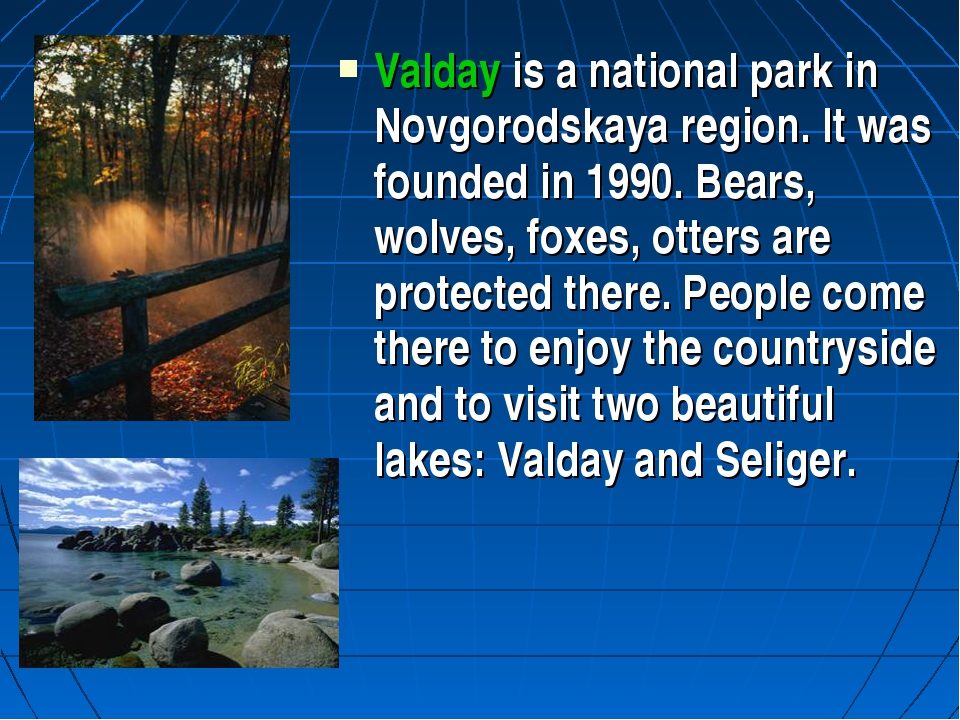 Valday is a national park in Novgorodskaya region. It was founded in 1990. Be...