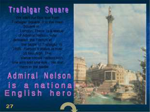 We start our bus tour from Trafalgar Square. It is the main Square in London.