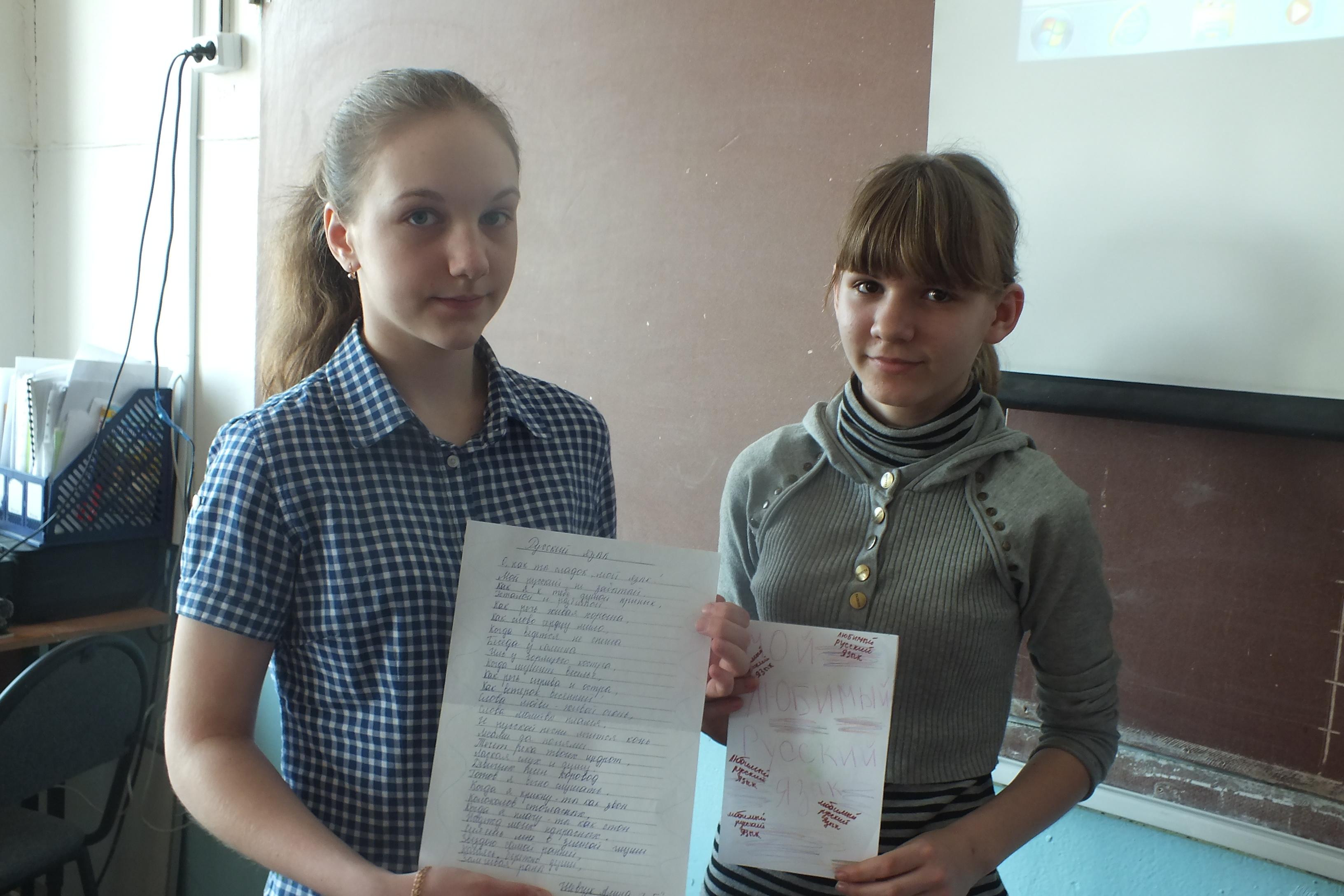 C:\Users\Юлия\Pictures\DSCF1335.JPG