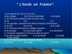 """"""" L'école en France"""". 1.Les enfants de 15 à 17 ans vont … . a) au collège b)"""