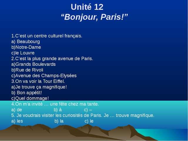 """Unité 12 """"Bonjour, Paris!"""" 1.C'est un centre culturel français. a) Beaubourg..."""