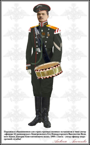 http://cris9.armforc.ru/images/16grp_6s.jpg