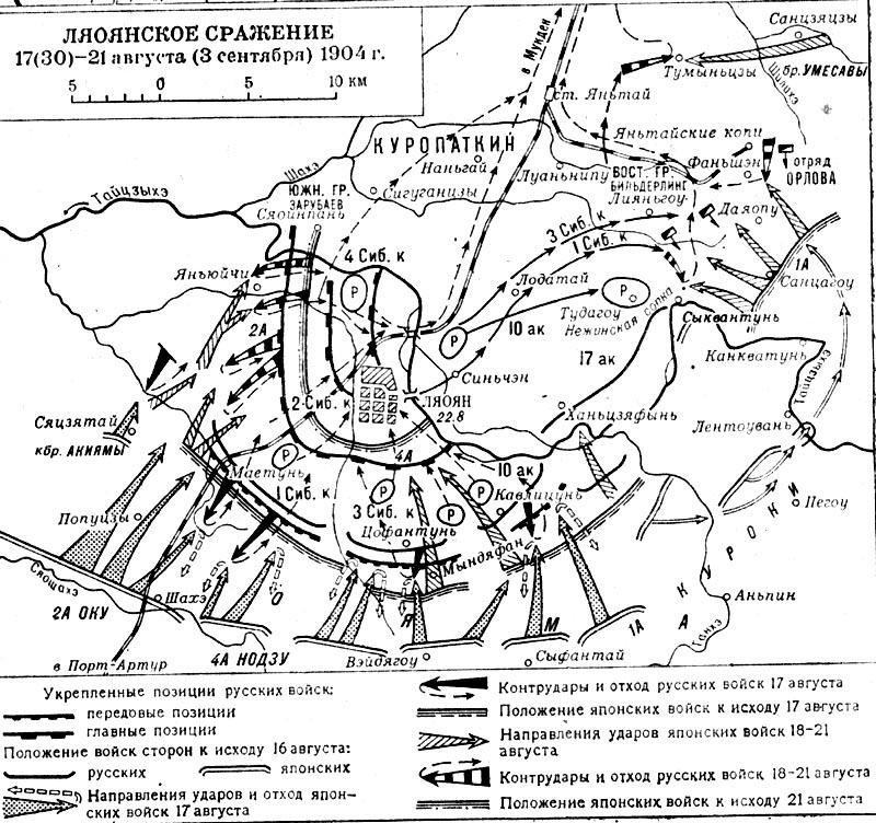 http://hrono.ru/maps/19040830.jpg