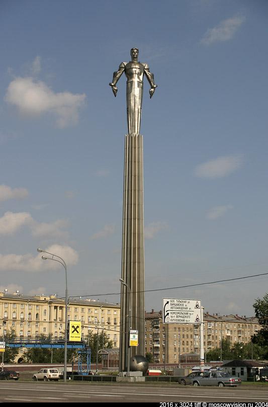 Памятник Ю. Гагарину