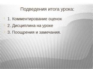 домашние задание: «Конструирование мужской и женской одежды» Б.С. Сакулин стр