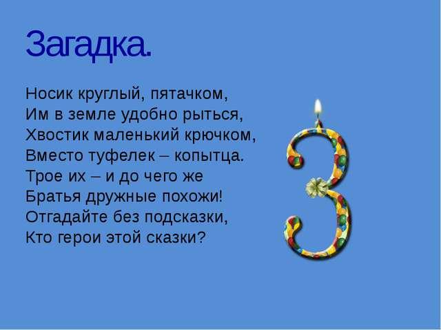3 конспект урока 1 класс школа россии с презентацией