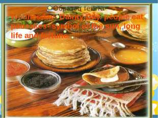 Wednesday- Dainty Day. people eat pancakes- symbol of the sun, long life and