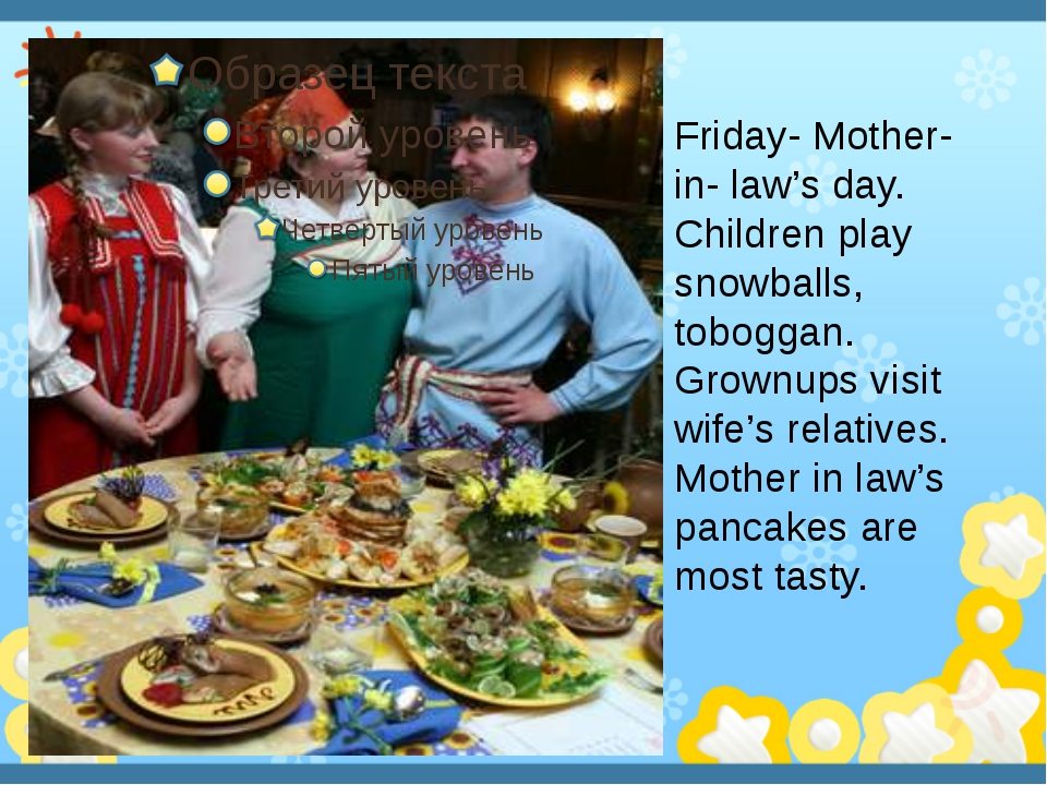 Friday- Mother- in- law's day. Сhildren play snowballs, toboggan. Grownups v...