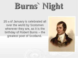 Burns` Night 25 th of January is celebrated all over the world by Scotsmen wh
