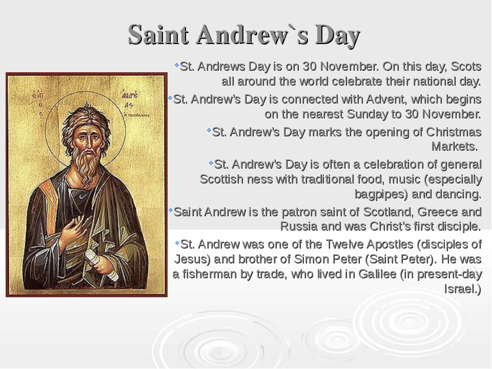 Saint Andrew`s Day St. Andrews Day is on 30 November. On this day, Scots all...