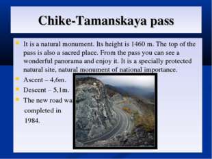 Сhike-Tamanskaya pass It is a natural monument. Its height is 1460 m. The top