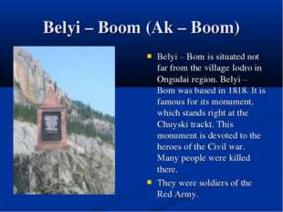 Belyi – Boom (Ak – Boom) Belyi – Bom is situated not far from the village Iod