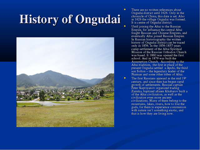 History of Ongudai There are no written references about Ongudai district unt...
