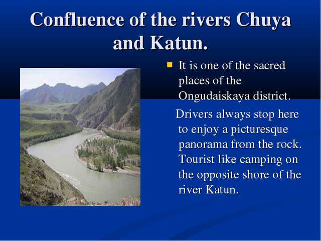 Confluence of the rivers Chuya and Katun. It is one of the sacred places of t...