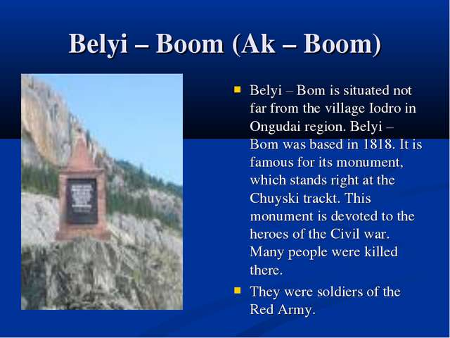 Belyi – Boom (Ak – Boom) Belyi – Bom is situated not far from the village Iod...