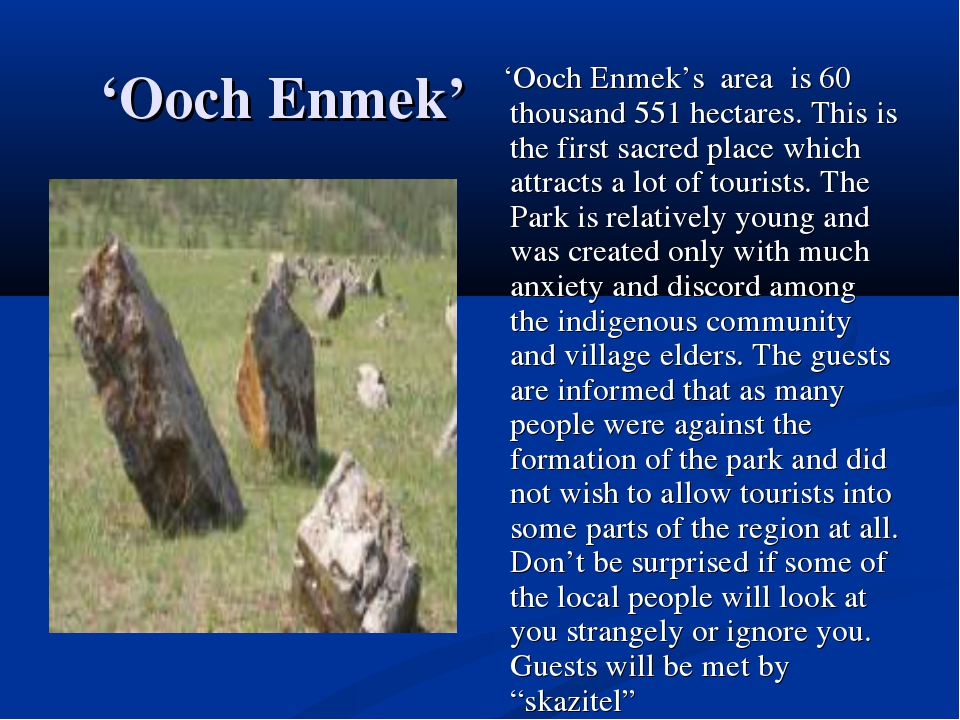 'Ooch Enmek' 'Ooch Enmek's area is 60 thousand 551 hectares. This is the firs...