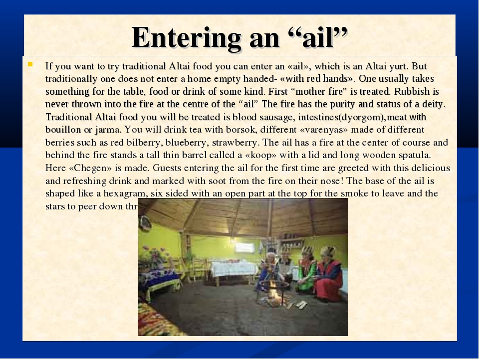 "Entering an ""ail"" If you want to try traditional Altai food you can enter an..."