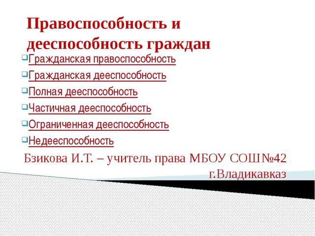 Устав гаражного кооператива украина