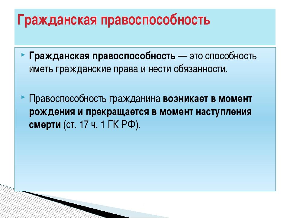 Заявление на загранпаспорт нового образца бланк 2020 спб