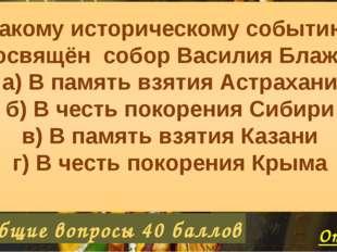 Русский язык 40 баллов Ответ Найдите в тексте слово, образованное путём перех