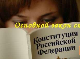 Литература 40 баллов За какое произведение Иван Алексеевич Бунин получил Нобе