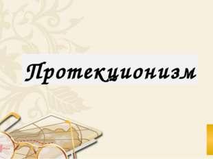 Литература 50 баллов Поэма какого поэта легла в основу оперы Сергея Васильеви