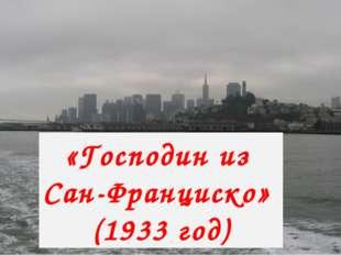 МХК 20 баллов Какой русский художник нарисовал картину для фантиков любимых д