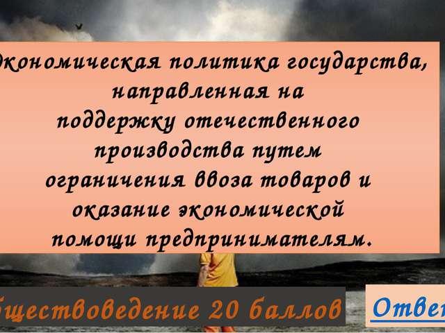 К. Минин и Д. Пожарский